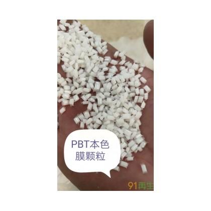 pp01、pp02,PP03、pp05、为箱包各部位专用材料