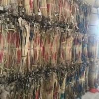 处理废旧纸袋 废旧纸袋价格 废旧纸塑袋厂家