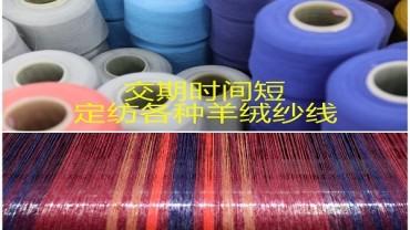 双鸭山全国长期大量收购羊绒原来供应欢迎来电-恒瑞绒毛