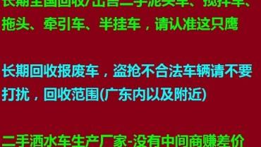 http://www.ifensine.cn/news/show-346471.html