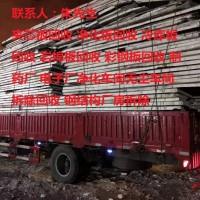 冷链冷库回收拆除 专业回收物流冷链仓库