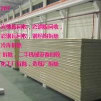 二手冷链冷库回收二手冷库回收上海钢结构拆除