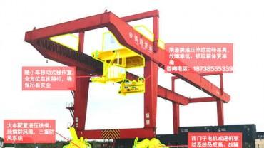 湖南湘潭龙门吊厂家45吨龙门起重机价格