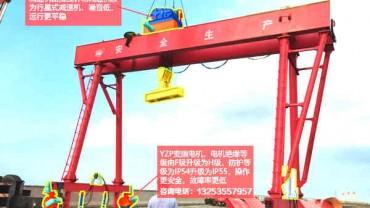 四川凉山龙门吊厂家销售100吨26米龙门吊