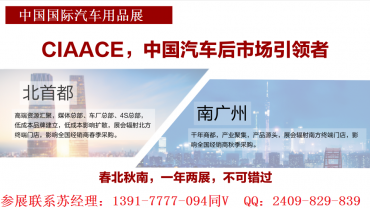 http://www.ifensine.cn/news/show-355593.html
