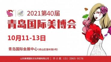 http://www.ifensine.cn/news/show-355605.html