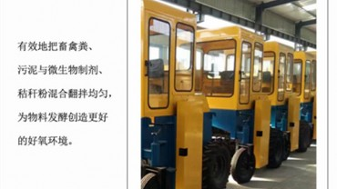 http://www.ifensine.cn/news/show-355697.html