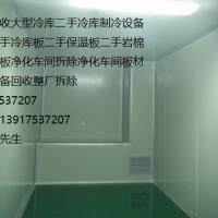 大量回收二手夹芯板 上海回收夹芯板